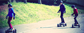 id2 loisirs hoverboard activité en vogue